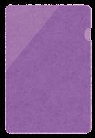 クリアファイルのイラスト(黄色)