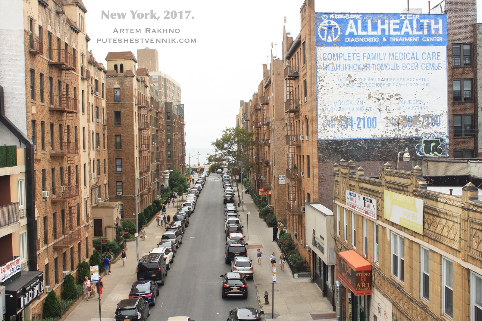 Улица в русском районе Нью-Йорка
