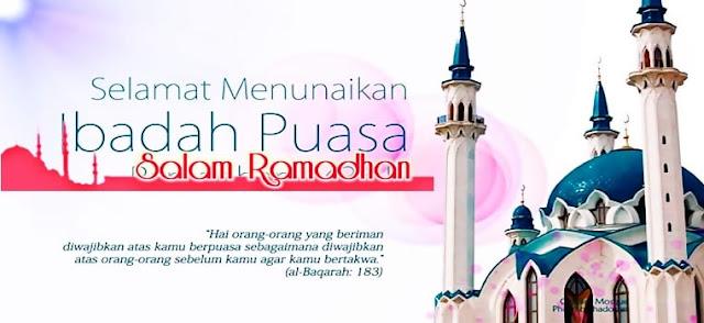 Salam Ramadan 1438H