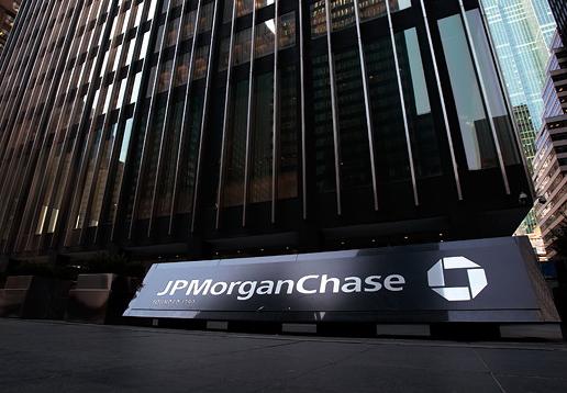 JP Morgan Hiring For Risk Analyst Job Vacancies In Bangalore