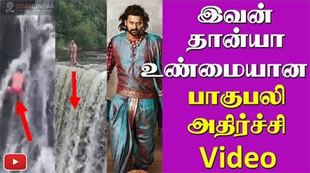 He is the real Baahubali.!