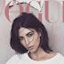 Η Kim Kardashian ποζάρει για το εξώφυλλο της Vogue Αυστραλίας