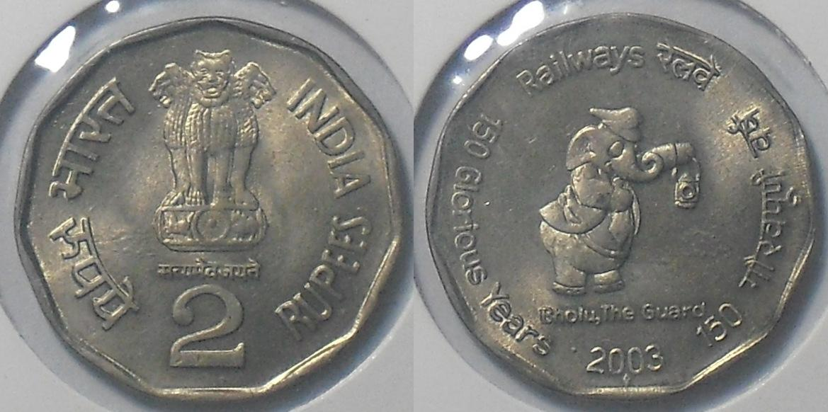 2 Rupees Indian Coin 59 Mnt Token Login Rewards