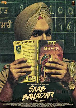 Saab Bahadar 2017 DVDRip 350MB Full Punjabi Movie Download 480p Watch Online Free bolly4u