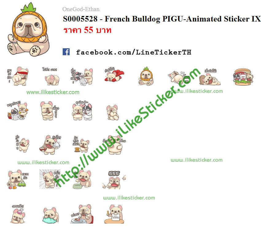 French Bulldog PIGU-Animated Sticker IX