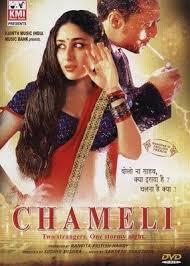 Chameli (2003)