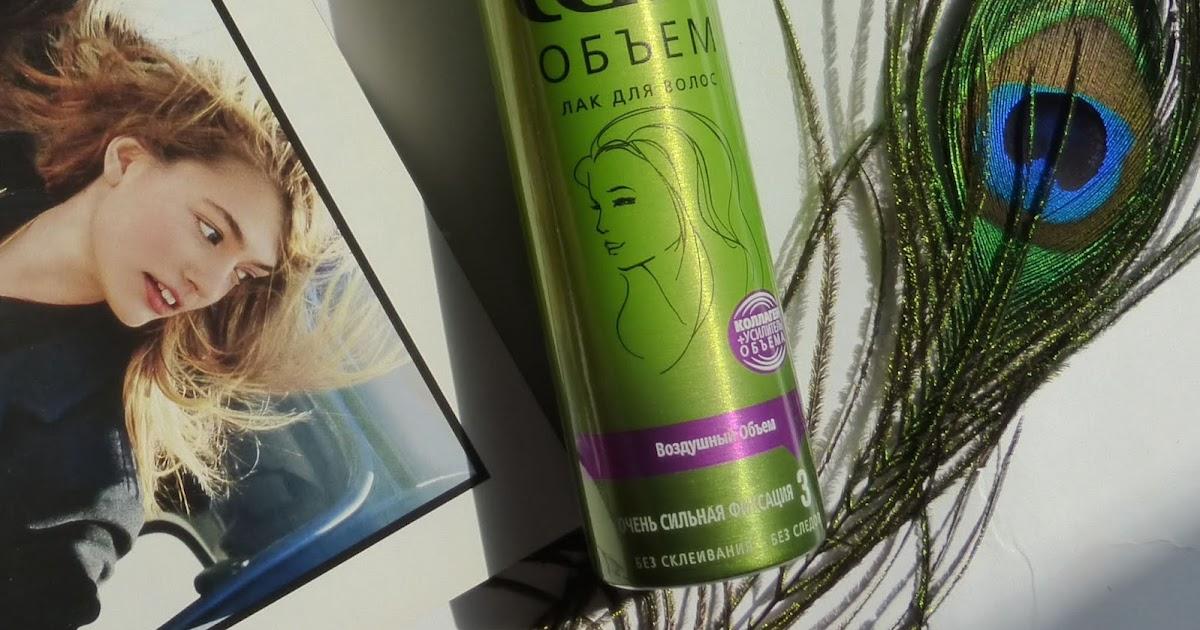 Taft Лак для волос Воздушный объем | Beauty Blog by Svetlana ...