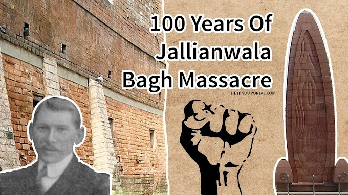 Unknown Truth of 1919 Jallianwala Bagh Massacre: Every indian must Remember