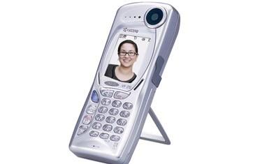 Teléfono celular con cámara