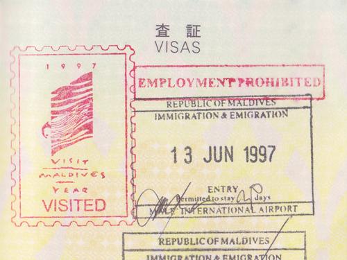 モルディブを訪れた際のパスポートスタンプ