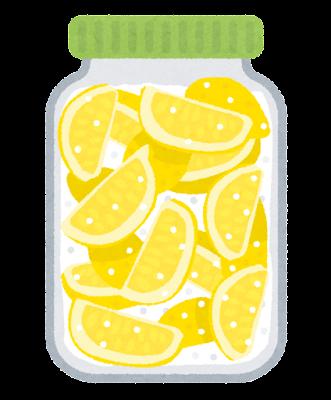 塩レモンのイラスト