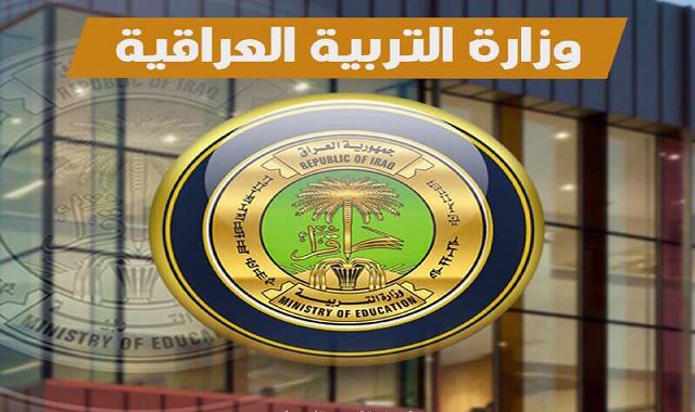 نجاة عدد من المعلمات من انفجار عبوات ناسف جنوب الموصل.