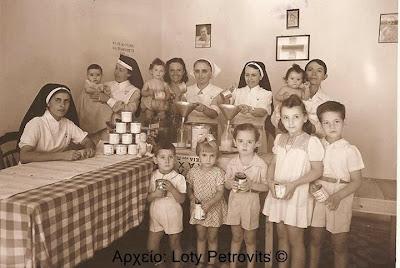 Διανομή γάλακτος στα Εξάρχεια. Αθήνα, 23 Σεπτ. 1943