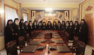 Αποχώρησε από την Ιερά Σύνοδο για προσωπικούς λόγους ο Μητροπολίτης Μυτιλήνης κκ Ιάκωβος