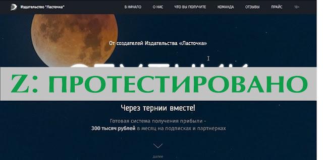 """""""Проверенный курс по заработку в интернете"""""""