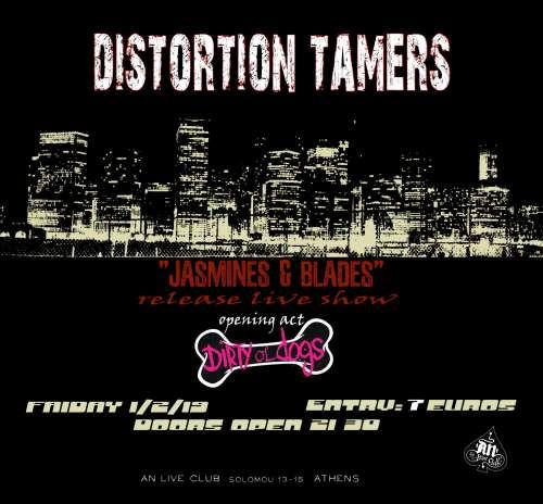 DISTORTION TAMERS: Παρασκευή 1 Φεβρουαρίου @ An Club
