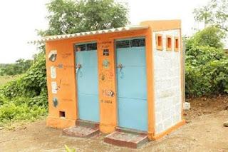 शौचालय निर्माण