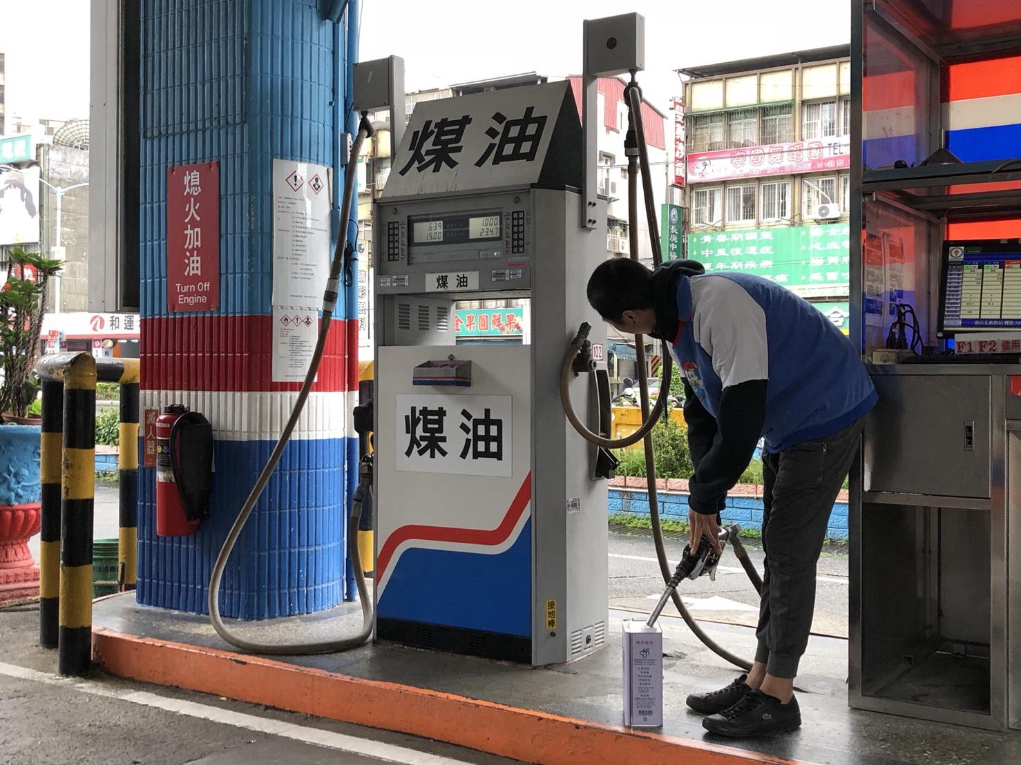 中油公司澄清 國內煤油價格隨國際行情漲跌幅調整 絕無發「寒冬財」   蘭陽新聞網 LanyangNews