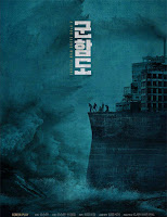 The Battleship Island pelicula online