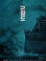 OThe Battleship Island