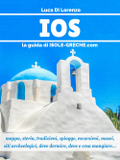 Guida Ios Grecia completa pdf ebook