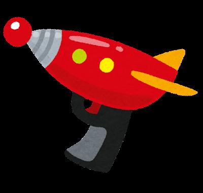 光線銃のイラスト