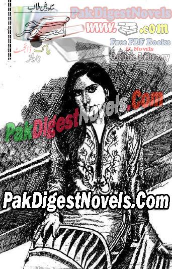 Umeed-E-Sehar By Mehwish Talib Pdf Free Download