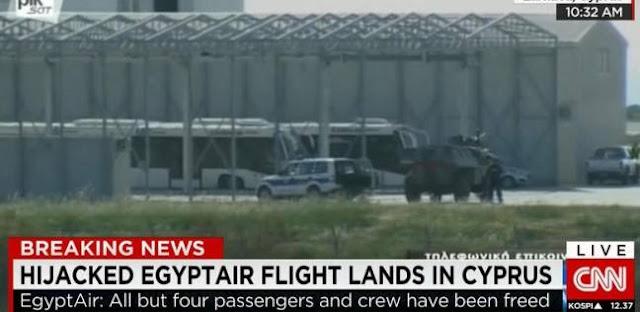 عاجل| مفاجأة مدوية اعلنتها السلطات القبرصية عن  الطائرة المخطوفة و أبلغت بها  السلطات المصرية