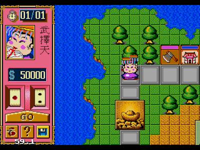 【MD】瘋狂桃花源繁體中文版,好玩又可愛的大富翁遊戲!