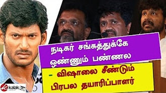 Famous Producer slams Vishal for Nadigar Sangam involvement!