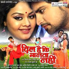 Dil Bhejni Lifafa Me song