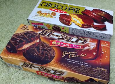 alfajores japoneses caja