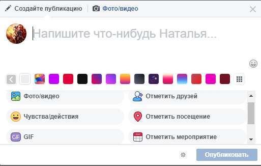 Как в фейсбук послать открытку, открытки картинки силачей