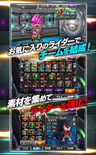 Kamen Rider Battle Rush v1.2.7 Mod Apk Weak Enemies HP ...