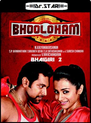 Bhooloham 2015 Dual Audio 720p UNCUT HDRip 1.6Gb x264