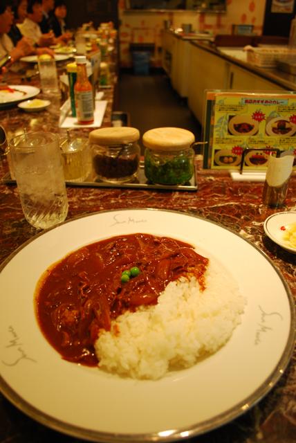 Hayashi Beef Stew. Tokyo Consult. TokyoConsult.