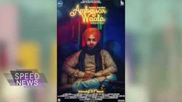 Ambersar Waala Lyrics - Punjabi Song | Jordhan Sandhu