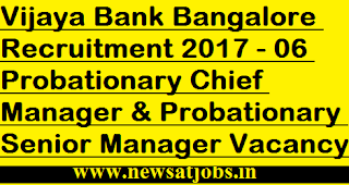 Vijaya-Bank-Bangalore-jobs-06-Po-Chief-Manager-Vacancy