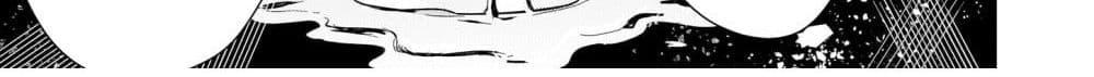อ่านการ์ตูน Skill Daidokoro Shoukan wa Sugoi! Isekai de Gohan Tsukutte Point Tamemasu ตอนที่ 8 หน้าที่ 92