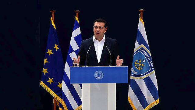 Αλ.Τσίπρας: Η Ελλάδα δεν θα ανεχθεί αμφισβήτηση της εδαφικής της ακεραιότητας (βίντεο)