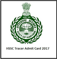HSSC Tracer Admit Card 2017