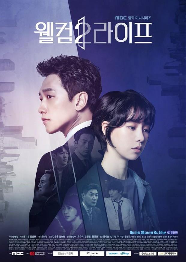Hai Sinh Mệnh - Welcome 2 Life (2019)