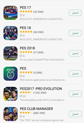تحميل المتجر الصيني Tutu App للاندرويد لتحميل التطبيقات والالعاب المدفوعة بالمجان
