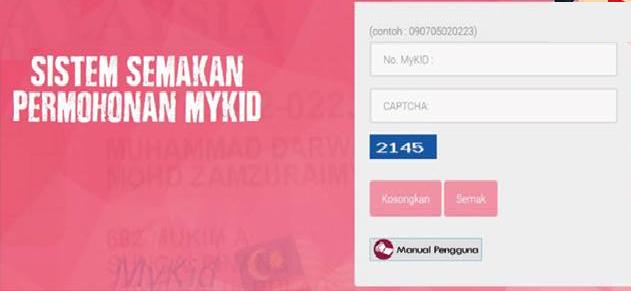 Semakan Status Permohonan MyKad Dan MyKid Online