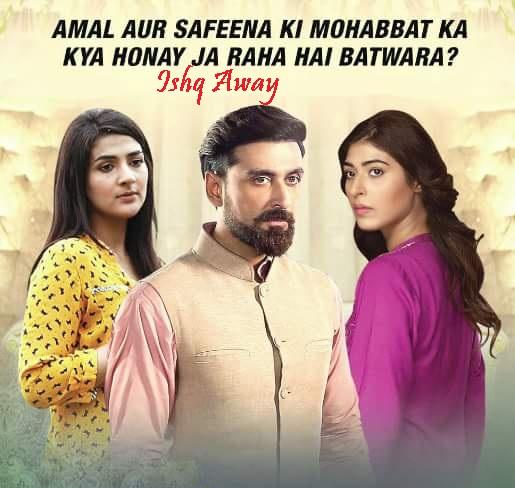 'Ishqaway' Serial on Zindagi Tv Wiki Plot,Cast,Promo,Title Song,Timing,Pics