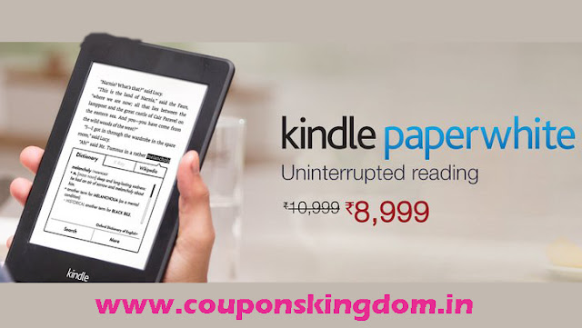 kindle paperwhite, amazon kindle paperwhite, paperwhite, kindle paperwhite review, kindle paperwhite india, Amazon India Coupons, Electronics, amazon kindle reader,