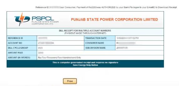 PSPCL Bill Online Payment Receipt