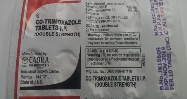 تريميزوبريم-سلفاميثوكزاول