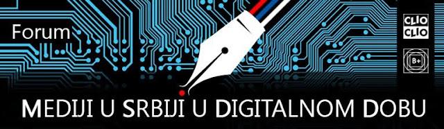 Mediji u Srbiji u digitalnom dobu