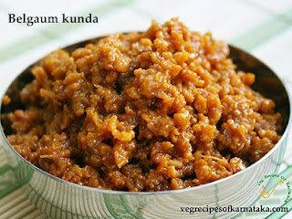 Belgaum Kunda recipe in Kannada